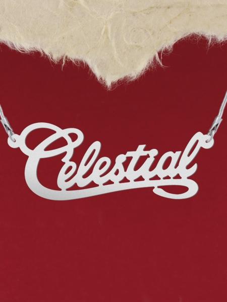 """Сребърно колие с надпис """"Celestial"""""""