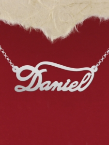 """Сребърно колие с име """"Daniel"""""""