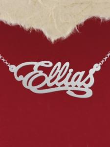 """Сребърно колие с име """"Ellias"""""""