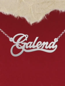 """Сребърно колие с име """"Galena"""""""