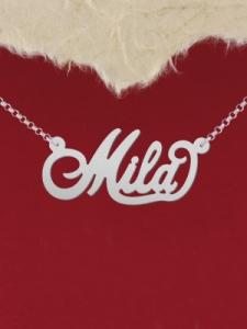 """Сребърно колие с име """"Mila"""""""