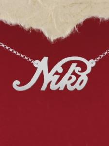"""Сребърно колие с име """"Niko"""""""