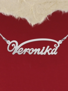 """Колие от сребро с име """"Veronika"""""""