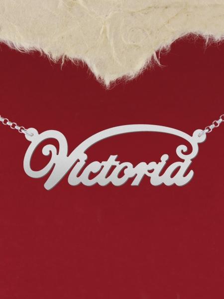 """Сребърно колие с име """"Victoria"""""""
