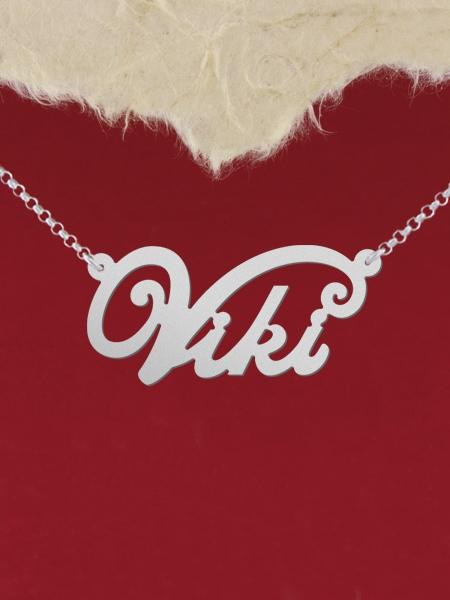"""Колие от сребро с име """"Viki"""""""