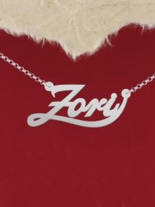 """Сребърно колие с име """"Zori 2"""""""
