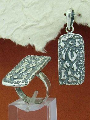 Комплект от сребро K11