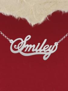 """Колие от сребро с име """"Smiley"""""""