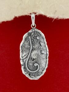 Ръчно изработен сребърен медальон - SP61