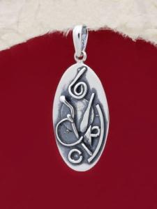 Ръчно изработен сребърен медальон - SP71