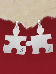 """Гравирани сребърни пъзели с надпис: """"Л"""" и """"Й"""""""