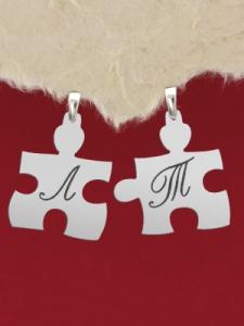 """Сребърни пъзели с гравиран надпис: """"Л"""" и """"Т"""""""