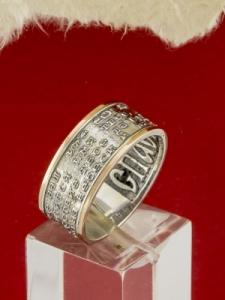 Сребърна халка със златно покритие - R0363.10