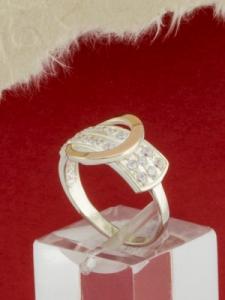 Сребърен пръстен с позлата - RK0099.10