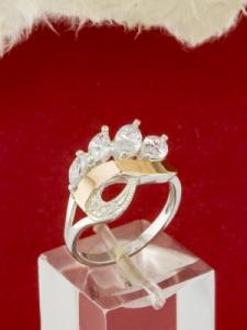 Сребърен пръстен със златно покритие - RK0200.10