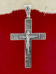 Сребърен кръст - P0291.10