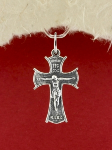 Сребърен кръст - P7048.10