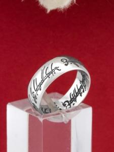 """Сребърна халка R15 """"Властелинът на пръстените"""""""