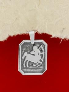 Сребърен медальон - Зодия Стрелец