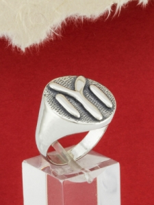 Сребърен пръстен - R767S