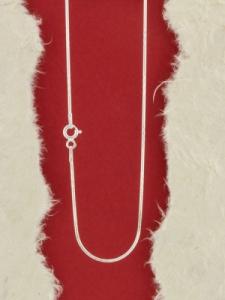 Сребърен синджир - GIT