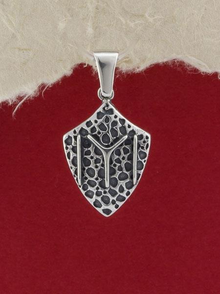 Сребърен медальон -P359