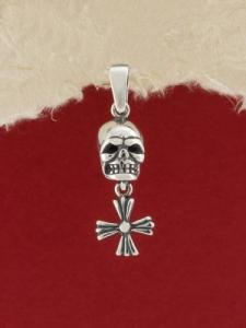 Сребърен медальон - P372