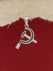 Сребърен медальон - P386