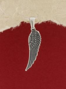 Сребърен медальон - P387