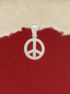 Сребърен медальон - P388