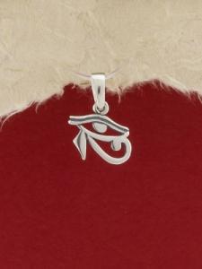 Сребърен медальон - P390