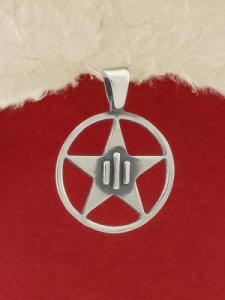 Сребърен медальон - P406