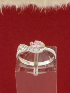 Сребърен пръстен - R467