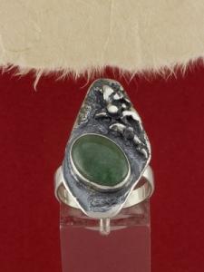 Сребърен пръстен - RK381 - Авантюрин