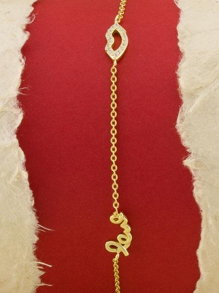 Сребърна гривна със златно родиево покритие -B-ASB925-0016.G