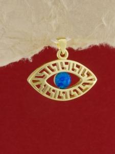 Сребърен медальон със златно родиево покритие -P-TOPM-0048.GB