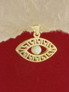 Сребърен медальон със златно родиево покритие - P-TOPM-0048.GW