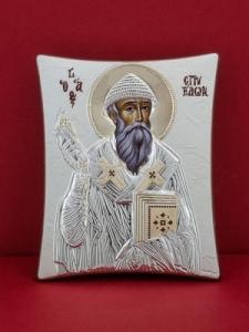 Сребърна икона - Св. Спиридон - 132TBR1FWC