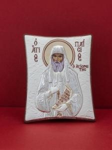 Сребърна икона - Св. Паисий - 137TBR1FWB