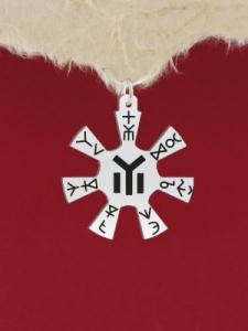 Сребърен медальон за гравиране - GR27