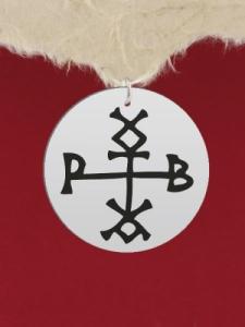 Сребърен медальон за гравиране - GR36