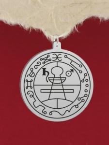 Сребърен медальон - GR54