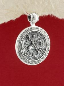 Медальон Св. Георги - PKS014