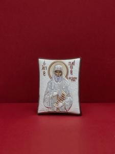 Сребърна икона - Св. Паисий - 137TBR1FWA