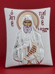 Сребърна икона - Св. Паисий - 137TBR1FWD