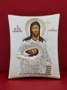 Сребърна икона на Св. Йоан Кръстител - 138TBR1FWC