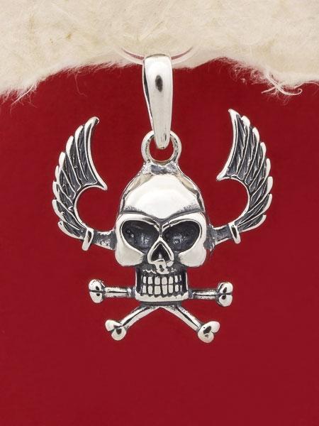 Сребърен медальон - P444
