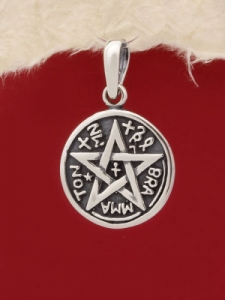 "Сребърен медальон ""Пентаграм"" - P432"