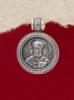 Медальон Св. Николай Чудотворец - PKS037
