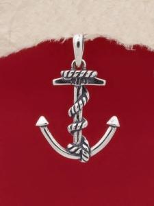 Сребърен медальон - P456